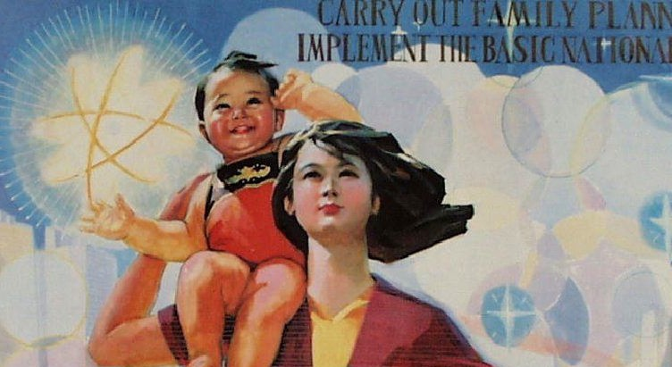 one-child-policy-poster-propaganda